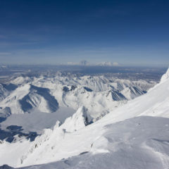 View on the northern group of volcanoes from the summit of Viluchinsky volcano.