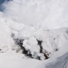 Fumaroles of Gorely volcano