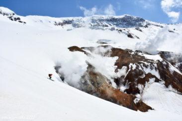 Inside the crater of Mutnovsky volcano