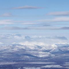 Mountain range in Paratunka valley
